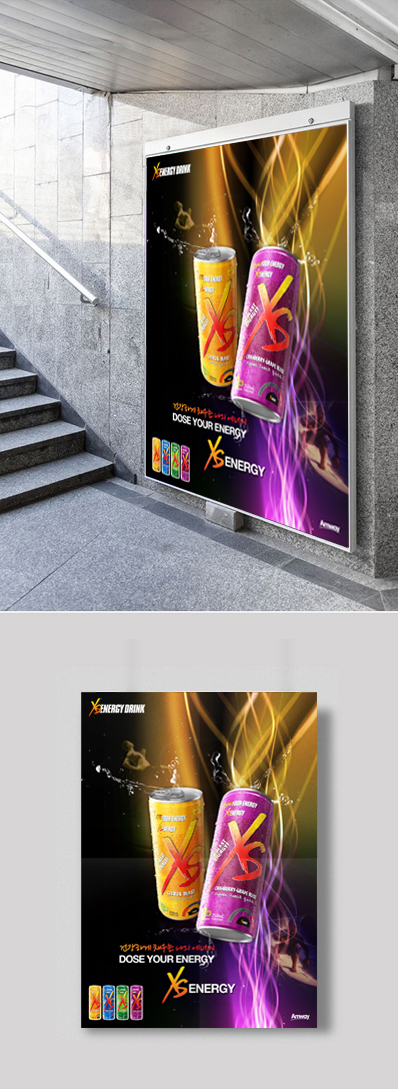 drink-poster