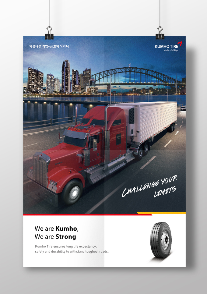 kumho-tire-brand-placement1
