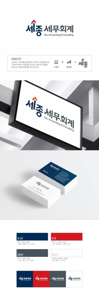 Sejong-BI