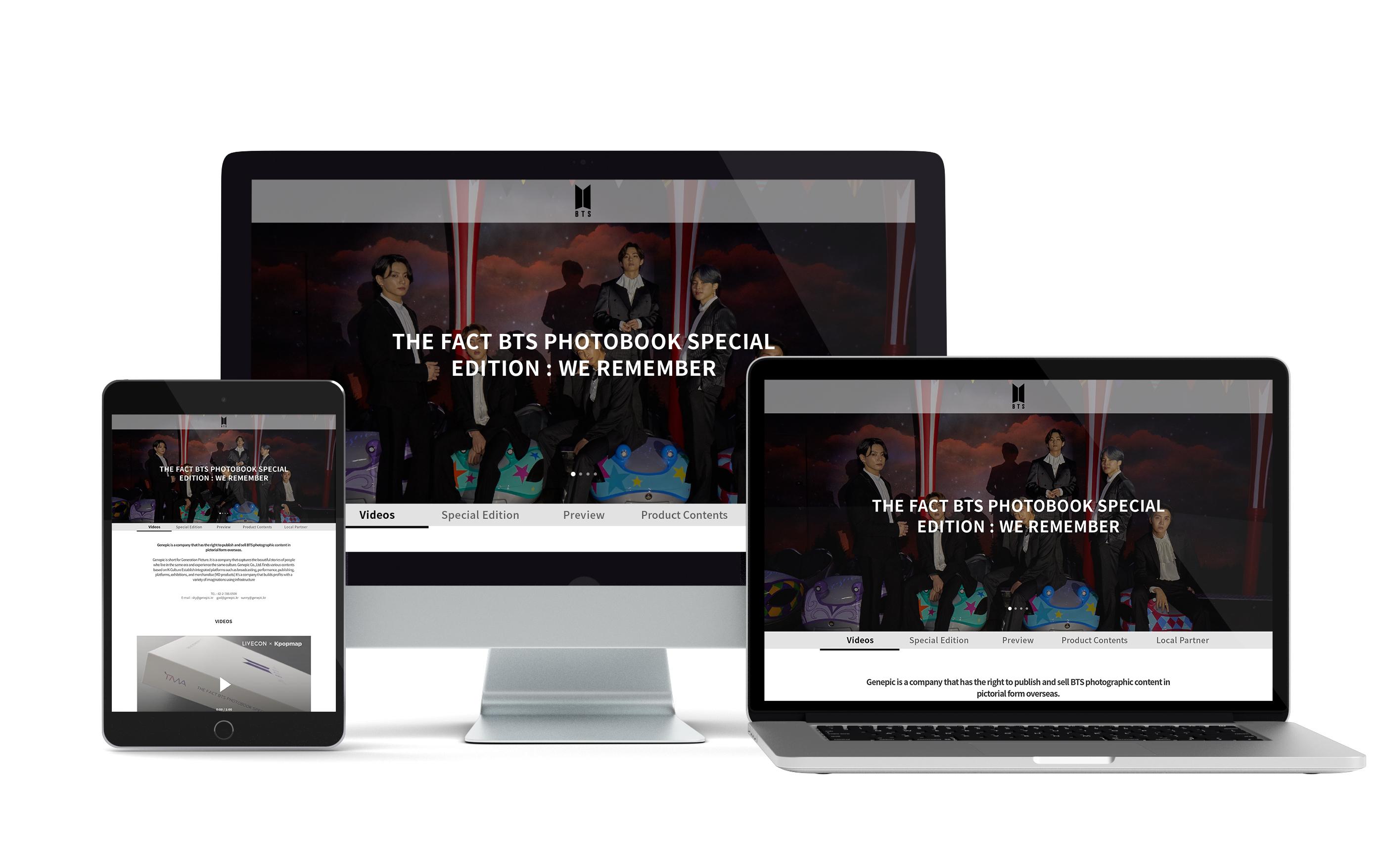 bts homepage mockup