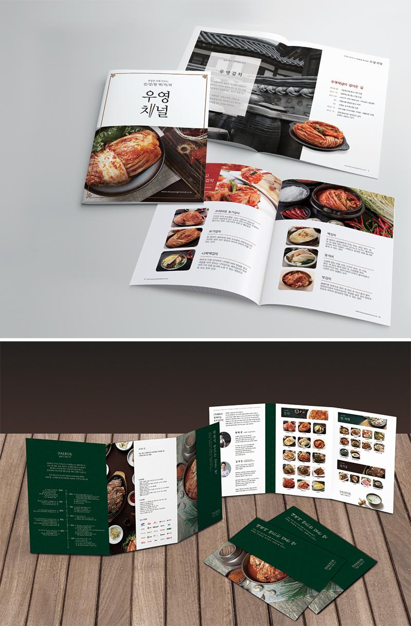 kimchi catalog
